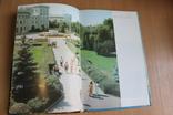Черкассы 1981 год  фотоальбом, фото №4