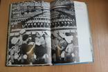 Черкассы 1981 год  фотоальбом, фото №5