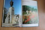 Черкассы 1981 год  фотоальбом, фото №9