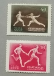 Спартакиада СССР 1956 року., фото №2