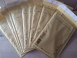 Бандерольный конверт D14 175х260, 50 шт. (Польша, желтые)