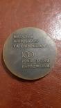 Настольная медаль  Заболотный  ( тяжелая  ), фото №3