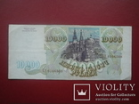 Росія 1993 рік 10000 руб., фото №2