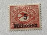 1923 год. 5 февраля . Авиапочта. 5 выпуск. Данциг., фото №5