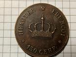 Полтина 1842 года #112копия, фото №3