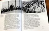 Олимпийские дни Украины-№1-1982 год-250 стр. (много фото), фото №6