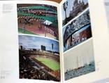 Олимпийские дни Украины-№1-1982 год-250 стр. (много фото), фото №10