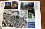 Олимпийские дни Украины-№2-1982 год-250 стр. (много фото), фото №4