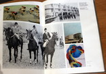 Олимпийские дни Украины-№2-1982 год-250 стр. (много фото), фото №9