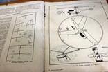 Авиамодельный кружок-1958 год.(есть чертежи), фото №9