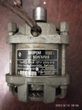 Электро двигатель, фото №2