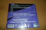 Диск CD сд Антитези Петриченко запечатанный, фото №5