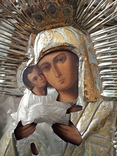 Ікона Володимирська Божої Матері, фото №6