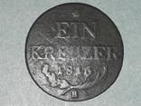 Австрия 1 крейцер 1816 года  B, фото №3