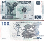 Конго ДР Congo DR - 100 франк franc - 2007, фото №2