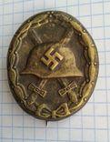 Немецкий знак, копия., фото №2