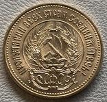 Сеятель червонец 1979 год СССР золото 8,6 грамм 900', фото №3