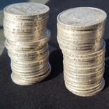Серебрянные советские  полтинники 96 шт. и 1 рубль., фото №7