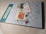 Китайсько-Український Ілюстрований Словник (4200 слів) для початківців, фото №13