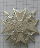 Копия Испанский крест, Вермахт., фото №2