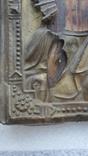 Икона Спаситель в окладе бронза, фото №8