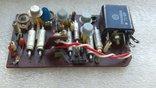 Система радиоуправления игрушками СССР, фото №13