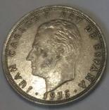 Іспанія 25 песет, 1975 фото 2