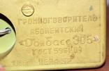 """Громкоговоритель абонентский """" Донбасс-305""""-1986 год, фото №7"""