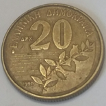 Греція 20 драхм, 1990