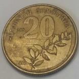 Греція 20 драхм, 1998