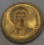 Греція 20 драхм, 1994 фото 2