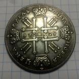 1 Рубль 1729 (копия), фото №2