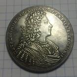 1 Рубль 1729 (копия), фото №3