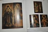 Народна ікона Середньої Наддніпрянщини 18 - 20 ст., фото №5