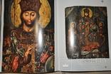 Народна ікона Середньої Наддніпрянщини 18 - 20 ст., фото №9