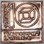 """Значок выставки """"Техноэкспорт"""" ЧССР (Чехословакия) тяжелый., фото №2"""