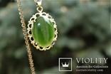 Ожерелье позолота нефрит