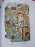 Українська народна гравюра XVII—XIX століть, фото №11