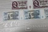 Боны СССР, фото №6