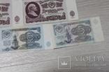 Боны СССР, фото №7