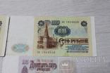 Боны СССР, фото №9
