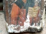 Старинная икона Николай Чудотворец под реставрацию, фото №7