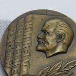 """Бронзова медаль """"За пропаганду Марксизма-Ленінізма і політики партії"""", фото №3"""