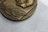 """Бронзова медаль """"За пропаганду Марксизма-Ленінізма і політики партії"""", фото №4"""