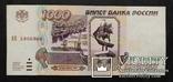 1 000 рублей Россия 1995 год., фото №2