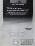 Двух кассетная дека JVC TD-W206 DOUBE, фото №12