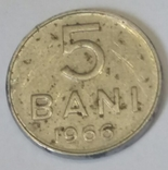 Румунія 5 бані, 1966