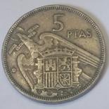 Іспанія 5 песет, 1957