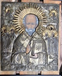 Икона Св.Николай Чудотворец с приписными, в окладе, фото №2
