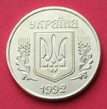 50 копеек 1992 года Английский чекан (копия), фото №2